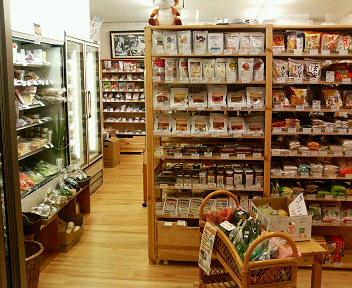 自然食品の店 あらいぐま