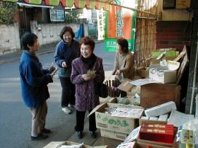 自然食品の店 人参  東京都武蔵村山市三ツ藤1-42-13