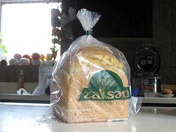 らでぃっしゅぼーや評判記 ザクゼンのざっこくパン