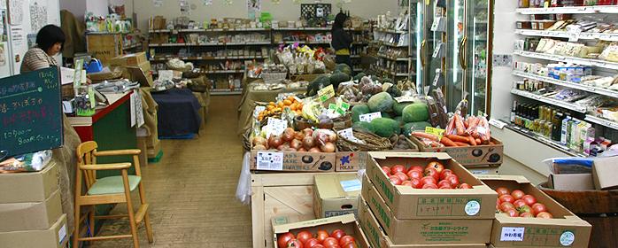 有機の八百屋『野菜市場』